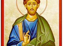 Ngày 24/08: Thánh BARTÔLÔMÊÔ TÔNG ĐỒ