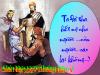THA THỨ, MÙA XUÂN  TÌNH YÊU- Suy niệm Chúa Nhật XXIV Thường niên A